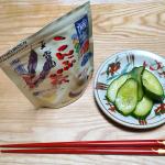 moniplaファンブログのモニターに当選✨@gyokuroen 様の『減塩こんぶ茶』が届きました 密閉ジッパーで便利その日の気分で温冷どちらも楽しめます美味しいのに減塩30%で嬉…のInstagram画像