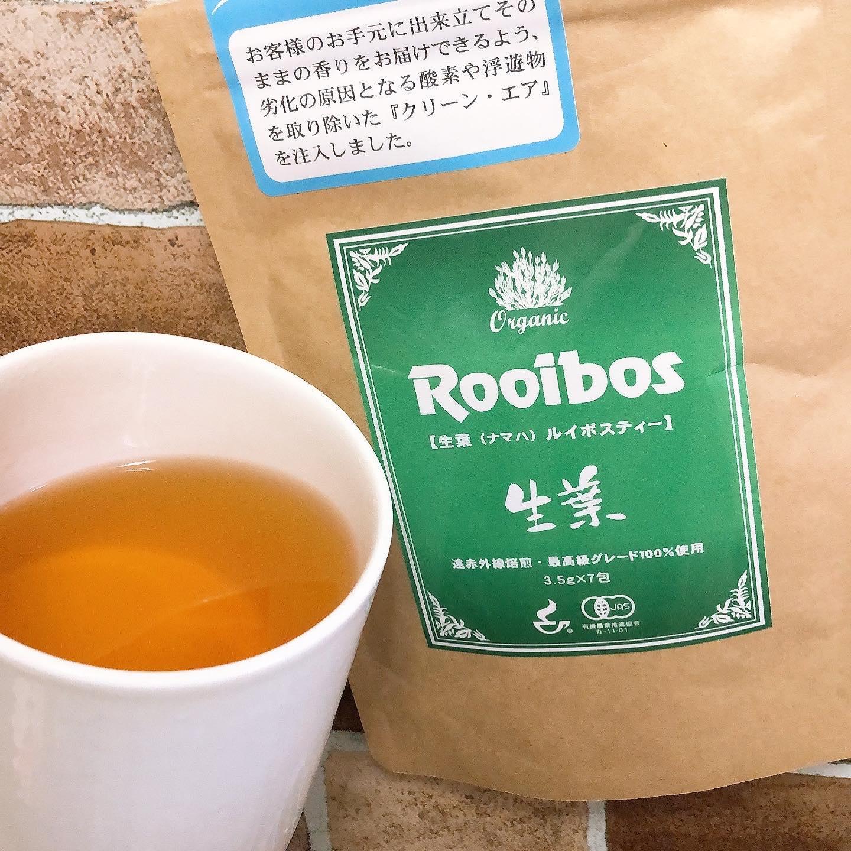 口コミ投稿:寝る前にタイガーのルイボスティー😊✨生茶でほんのり甘くて飲みやすい🎶ノンカフェイン…