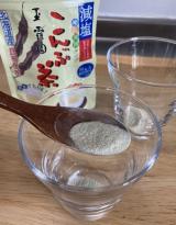 """夏も冷たい""""こんぶ茶"""" いいね(^_-)-☆の画像(2枚目)"""