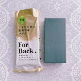 口コミ記事「ニキビを防ぐ薬用石鹸ForBack」の画像