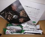 なべやき屋キンレイ「お水がいらない 鍋焼うどん」の画像(1枚目)