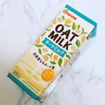 #マルサン の#オーツミルク を飲んでみました😊✨・こちらのオーツミルクは、#オーツ麦 からできた#植物性ミルク です☺️💓・#砂糖 や#甘味料 を使っておらず、#ダイレクト にオーツ…のInstagram画像