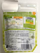 ワフードメイド 宇治抹茶酵素洗顔の画像(2枚目)