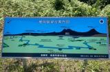釧路湿原その1~細岡展望台からの眺望の画像(2枚目)
