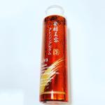今回は、拭き取り美容液を使ってみました!╋━━━━━━━━━━━━╋株式会社シーヴァ《美さを 発酵美容クレンジングセラム》内容量:200ml / 通常価格:1,980円(税込)…のInstagram画像