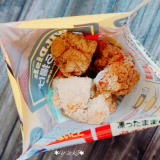 具材感のある五目シューマイが美味しい!の画像(6枚目)