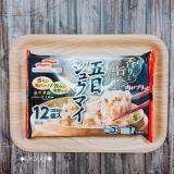 具材感のある五目シューマイが美味しい!の画像(2枚目)
