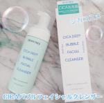 敏感な肌をなめらかに整え、肌荒れを防ぐ✨【CICAバブルフェイシャルクレンザー】敏感になった肌をケアしながら優しく洗い上げる泡立て不要のバブルタイプ洗顔料です🛁ツボクサエキス・アミノ酸…のInstagram画像