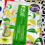 pdcさまの抹茶マスク&酒粕マスクをお試しさせていただきました✨✨✨約400年の歴史を持つお茶屋、京都利休園厳選のこだわりの宇治抹茶を使ってます✨✨封を開けると抹茶のいい香りがしま…のInstagram画像