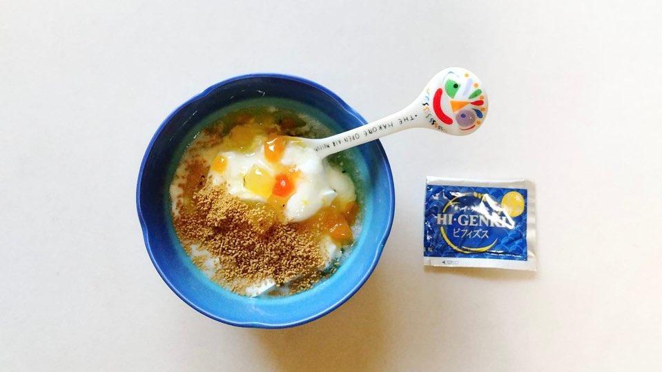 口コミ投稿:朝ごはん✨ヨーグルトに、フルーツソースとハイゲンキ ビフィズスを混ぜて✌️この玄米…