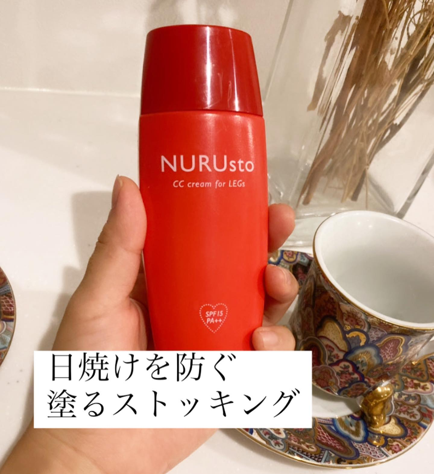 口コミ投稿:#nurusto #塗るだけストッキング #ヌルスト #monipla #pelicansoap_fan#nurusto とは…