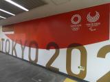 【今日はオリンピック 開会式】の画像(1枚目)