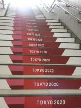 【今日はオリンピック 開会式】の画像(2枚目)