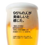 「話題の♪ワンタッチビールサーバー」の画像(4枚目)
