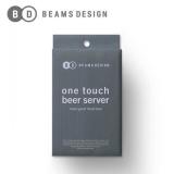 「【BEAMS DESIGN】ワンタッチビールサーバー | よりまるの日記 - 楽天ブログ」の画像(2枚目)