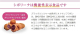 「お腹周りの脂肪を減らす<機能性表示食品>【シボリーナ】  | よりまるの日記 - 楽天ブログ」の画像(3枚目)