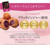 「お腹周りの脂肪を減らす<機能性表示食品>【シボリーナ】  | よりまるの日記 - 楽天ブログ」の画像(2枚目)