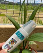 💧まましゅっしゅ💧ウイルス、菌を除菌外出先で使用可能、コンパクトな除菌スプレーです。次亜塩素酸酸で除菌消臭、ウイルスや菌が死滅した後は水だけになります。安心して使えるし…のInstagram画像