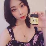 MA様より @andbh_ma_official【MA美容保湿クリーム】をモニターさせて頂きました。前回オリジナルを紹介させて頂きましたが今回はレモングラスを使ってみました。…のInstagram画像