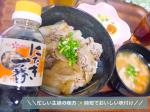 .\\忙しい主婦の味方✨時短でおいしい味付け//ホシサン( @hoshisan_official )様「にたき一番✨」今日のお昼は、豚丼を作りました😊これ1…のInstagram画像