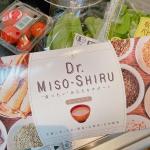 𓇼今回はモニター商品のレビューです♡その名も、Dr.Misoshiru!粉末状になっていてお茹でとくタイプのインスタントお味噌汁です🧡ファスティングに良いということで、朝ごはん…のInstagram画像