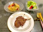 ロピアで買ったラムチョップ🐏美味しかった〜︎︎︎✌︎#ラムチョップ#ロピア#冷製パスタ#晩ご飯#夕食#dinner#お家ごはん#smack8pro #スマックエイトプロ #夏レシピ #夏野菜 …のInstagram画像