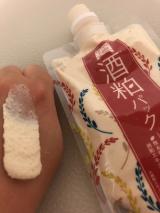 透明感のあるお肌に♡ワフードメイド 酒粕パックの画像(11枚目)