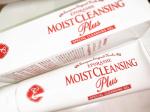 エポラーシェ『モイストクレンジング プラス』配合成分にこだわった美容液のようなクレンジング✨美容液にも使われる、ヘマトコッカスプルビアリスエキスや、ヒアルロン酸などが配…のInstagram画像