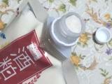 pdc★「ワフードメイド 酒粕パック」レビュー♪の画像(3枚目)