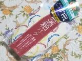 pdc★「ワフードメイド 酒粕パック」レビュー♪の画像(1枚目)