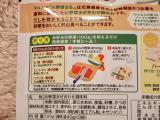 【お野菜まる ピクルスの素】の画像(4枚目)