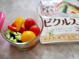 【お野菜まる ピクルスの素】の画像(1枚目)
