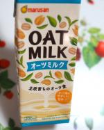 マルサンアイ株式会社 さんよりオーツミルク 200ml のご紹介です。オーツ麦からできた植物性ミルク。オーツ麦を糖化させたことによる麦由来のやさしい甘さが特徴です。そのまま飲んでも、コ…のInstagram画像