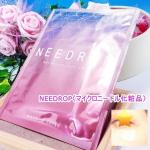 NEEDROP NEEDROP(マイクロニードル化粧品)この商品は、ヒアルロン酸チャージで未来の肌に投資するマイクロニードル化粧品ブランド「NEEDROP」角質最深部にヒアルロン酸を直接届…のInstagram画像