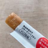 肌しっとりもちもち♪ 信頼の新田ゼラチンさんの新製品「Wellnex肌。」の画像(9枚目)