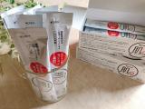 肌しっとりもちもち♪ 信頼の新田ゼラチンさんの新製品「Wellnex肌。」の画像(6枚目)