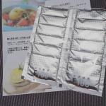 玄米酵素ハイ・ゲンキです😳手軽に栄養が取れてプチ断食や妊婦さんにもオススメです!私はそのまま食べてます✨ウェディングフォトに向けて体重管理頑張っていきたいですね☺️🎶…のInstagram画像