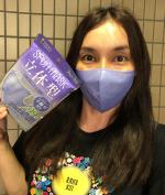 @isdg_japan 様の *立体型スパンレース不織布カラーマスク  パープル*をご紹介します💜😷上品な「立体型」マスク❤️不織布×カラーのありそうでなかったマスクです‼️…のInstagram画像