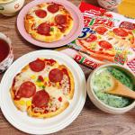 今日の#ランチ 。#マルハニチロ 様の#ピザ 🍕昼休み帰ってきて。。。冷凍から出してトースターで焼くだけで簡単美味しいピザが食べれちゃう🍕ふわふわでとても美味しい😋😋また買ってこよ😆…のInstagram画像