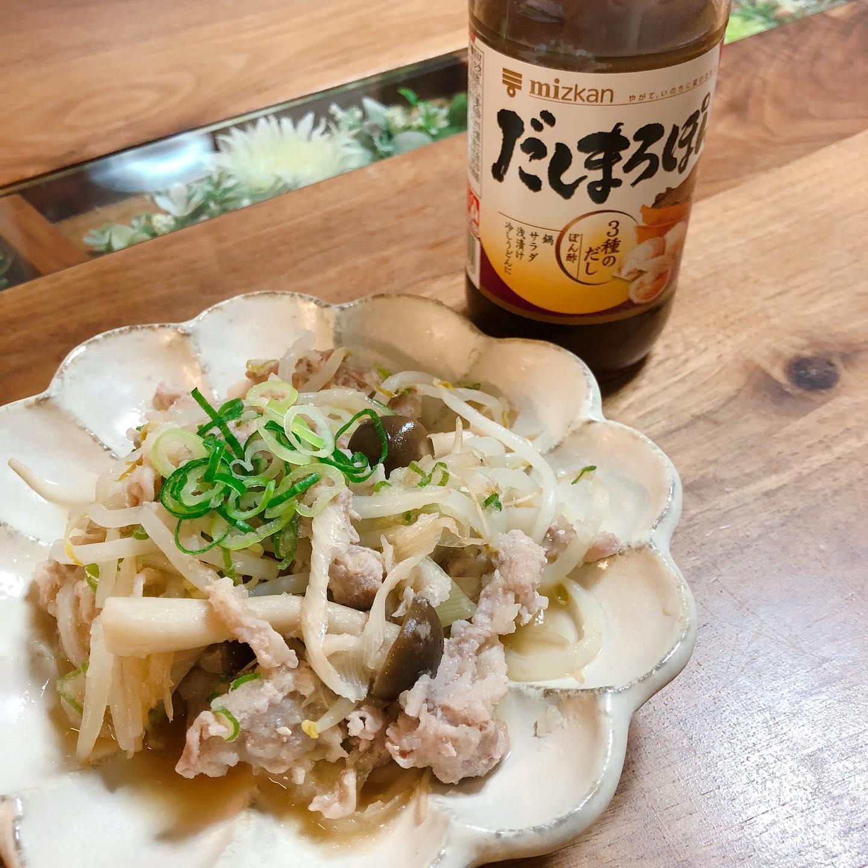 口コミ投稿:☆ モニター当選 ☆ mizkanのだしまろぽんで、みぞれ煮を作ってみました😊普段、ポン酢…