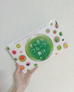 🥦ファビウス様 @fabius.jp 様よりすっきりフルーツ青汁をいただきました🙆♥️@fruits.aojiruフルーツ青汁市場シェア率ナンバーワンのこのすっきりフルーツ青汁!…のInstagram画像