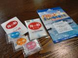 """美味しい""""伝統海塩""""海の精で塩むすびの朝食♪♪の画像(3枚目)"""
