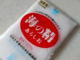 """美味しい""""伝統海塩""""海の精で塩むすびの朝食♪♪の画像(2枚目)"""
