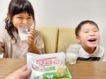 成長期応援飲料【アスミール】4つの味をお試ししてみました🙌❕【アスミール】はたった1杯で1日の栄養素の約80%以上が補える子どもの成長に嬉しい成長期応援飲料🥤♥️スプー…のInstagram画像