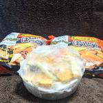 ..めっちゃ簡単!めっちゃ美味しい!子供でも簡単に作れちゃう【ほっこりかぼちゃのほうとう】.つゆ、麺、具が一つになったほうとう。お鍋に入れて温めるだ…のInstagram画像