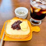 【グルメ】慣れない小倉トースト!の画像(1枚目)
