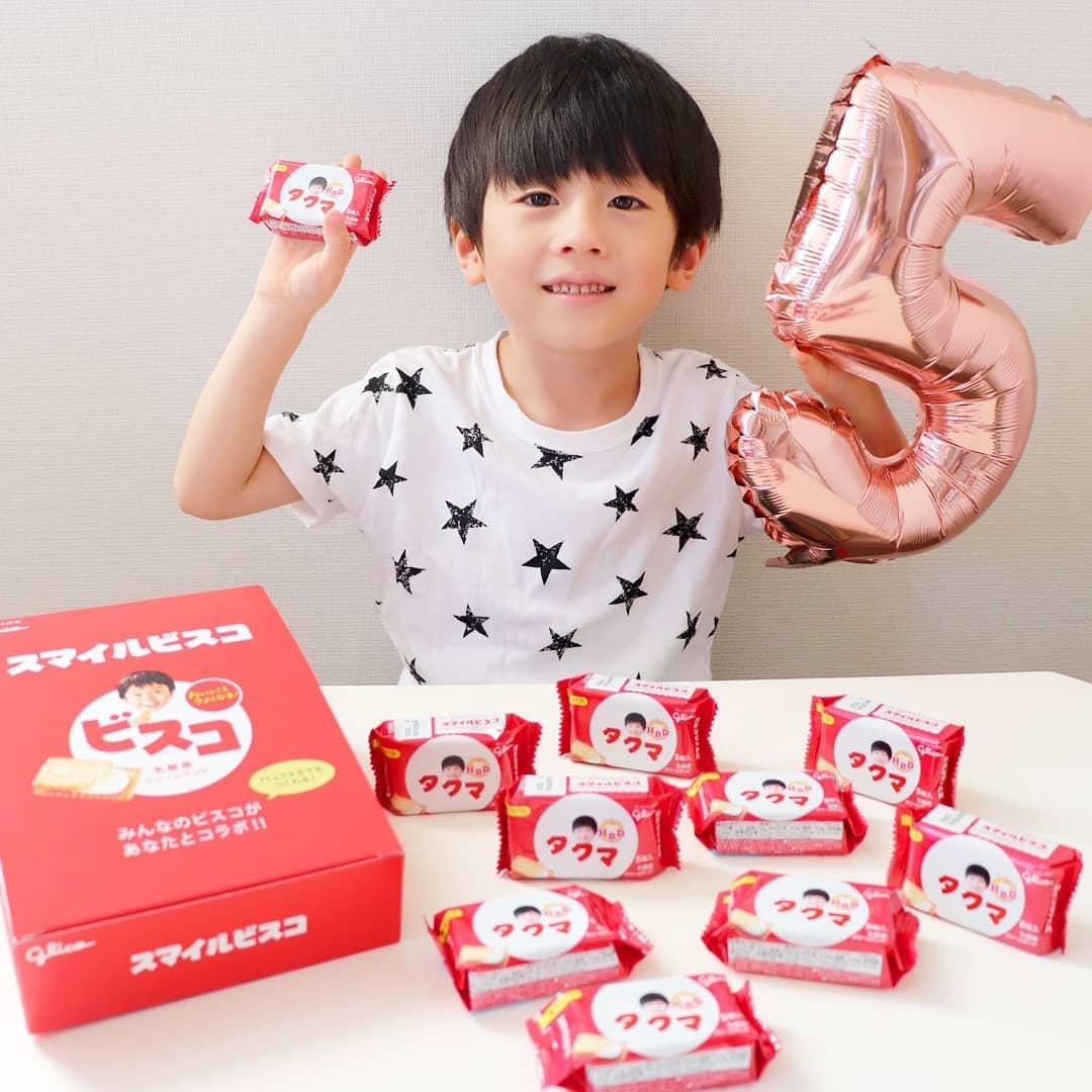 口コミ投稿:週末(日)に5歳~‼️ヤバイほとんど準備してない😂風船とろうそくは買った!ケーキは当…