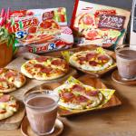先日、朝ごはんにピザが食べたいと娘に言われました。朝からピザを作るのはちょっと大変だなぁと思っていたところ、冷凍庫にこちらの商品があることを思い出しました!トースターで焼くだけで、いつ…のInstagram画像