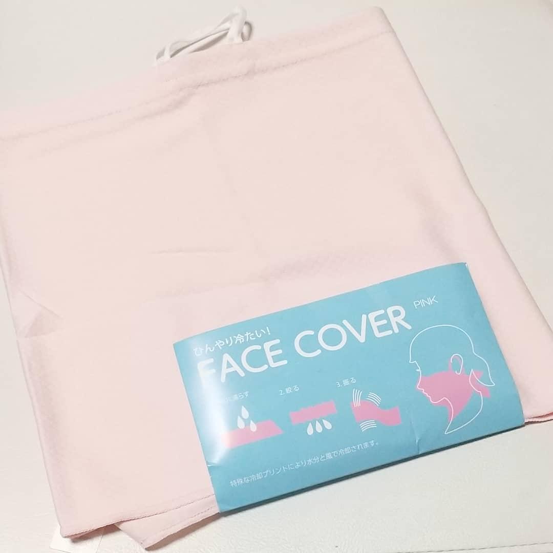 口コミ投稿:興和株式会社さんの『FACE COVER(フェイスカバー) 』をお試しさせていただきました😊…