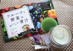@refata_official  #フルーツと野菜のおいしい青汁 〟・毎朝牛乳🥛と割って飲むのにハマっています🙋♀️💗・青汁の概念が変わるくらいフルーティで美味しい🤤・・…のInstagram画像